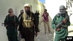 Somali - Forcat e Al-Shabaab