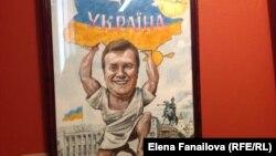Экспонат из выставки подарков бывшему президенту Украины в киевском музее