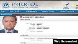 После побега из Узбекистана Бекзод Ахмедов был объявлен в розыск по линии Интерпола. Он утверждает, что это дело рук Гульнары Каримовой.