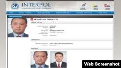 МВД Узбекистана объявило Бекзода Ахмедова в международный розыск по линии Интерпола 15 июня 2012 года.