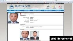 20 июн куни Interpol расмий сайтидан олинган нусха.