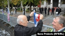 Protest u Podgorici, 7. oktobar 2015.