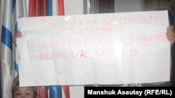 Бақайдағы жер дауына байланысты баспасөз жиынынан сурет. Алматы, 3 тамыз 2010 жыл.