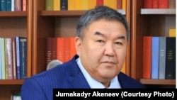 Жумакадыр Акенеев.