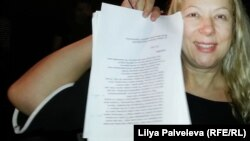 Оксана Мысина в Театре.doc