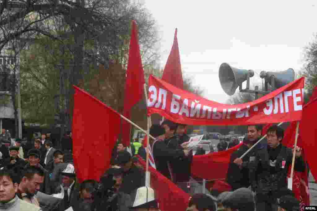 Максим Горькийдин эстелигинин жанында өткөн Бишкектеги акцияга 4 миңден ашуун эл катышканы айтылууда - Kyrgyzstan - Protest action of opposition forces in Bishkek, 27Mar2009