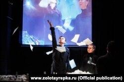 """Спектакль """"Прогулка в темноте"""" на фестивале """"Золотая репка"""""""