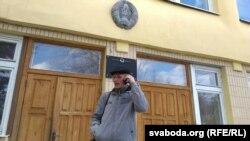 Георгі Станкевіч ля бешанковіцкага суду