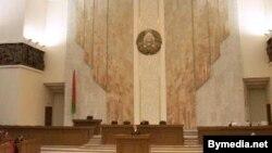 Палата прадстаўнікоў