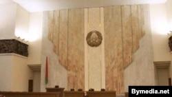 Belarus - House of representavives, 15Apr2008