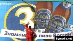 'Baltika' pivəsinin reklamı