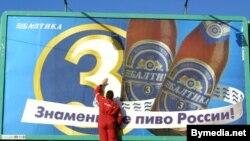 «Baltika» brendi Avropada satış üzrə ikinci yerdədir