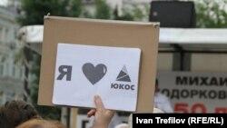 Продолжение политики: Леонид Невзлин о представлениях нормального мира