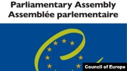 Европан Кхеташонан Парламентан Ассамблейн Лого (PACE)