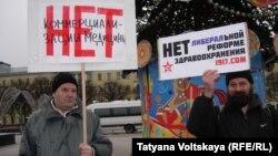 Акция в поддержку требований медиков в Петербурге 30 ноября. Фото Татьяны Вольтской
