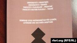 Seminari i 34-të Ndërkombëtar për Gjuhën Letërsinë dhe Kulturën Shqiptare.