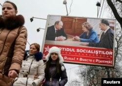 Агітаційний плакат Партії соціалістів в Кишиневі, 29 листопада 2014 року