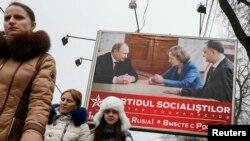 Кишиневдун көчөлөрүнө илинген Социалисттер партиясынын шайлоодогу үгүт жарнагы. 29-ноябрь, 2014-жыл