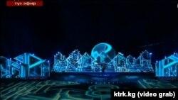 Церемония открытия III Всемирных игр кочевников.