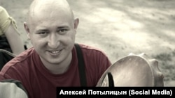 Алексей Потылицын