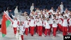 Беларуская дэлегацыя на адкрыцьці Алімпійскіх гульняў у Ванкувэры