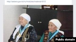 Фотография женщин из сообщения акимата Астаны о предоставлении финансовой помощи в честь 8 марта.