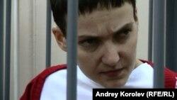 Надія Савченко в суді, 10 лютого 2015 року