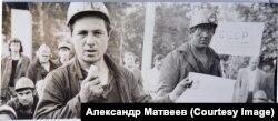 Прокопьевск қаласындағы ереуіл. Кемеров облысы, 1989 жыл (Александр Матвеевтің архивінен).