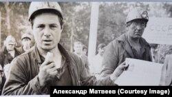 Забастовка в Прокопьевске. Кемеровская область, 1989 год (из архива А. Матвеева)