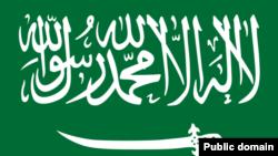 Flamuri i Arabisë Saudite - foto ilustruese