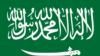 Турция хочет обыскать саудовское консульство из-за пропажи журналиста