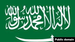 Флаг Саудовской Аравии. Иллюстративное фото.