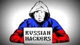 Agenția de Securitate Națională acuză o grupare de hackeri ruși de atacurile cibernetice
