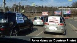 Автопробег против вырубки леса из-за строительства туберкулёзного диспансера в Иркутске