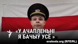 Уладзіслаў Бацян