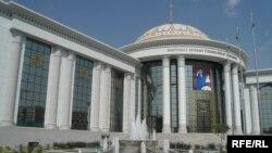 Magtymguly adyndaky Türkmen döwlet uniwersiteti.