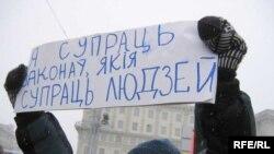 Удзельнік акцыі пратэсту прадпрымальнікаў 10 студзеня
