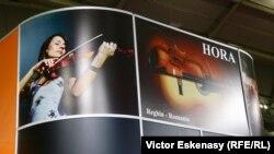 "Musikmesse 2019 Frankfurt, la standul Fabricii de instrumente muzicale ""Hora"", Reghin"