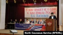 Жители Ногайского района Дагестана требуют защиты своих прав
