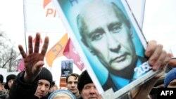 Акция протеста российской оппозиции против нарушений на выборах, 10 декабря 2011