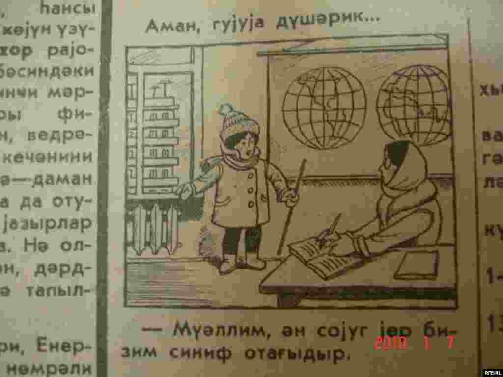 Durğunluq dövrünün karikaturaları #4