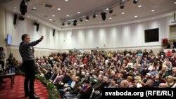 Антыкрызісны форум прадпрымальнікаў у Менску. Менск, 11 студзеня 2016 году