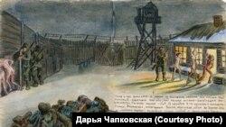Из рисунков Ефросиньи Керсновской