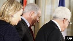 Hillary Clinton, Benjamin Netanyahu, Mahmud Abbas