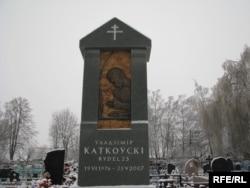 Надмагільле Уладзімера Каткоўскага.