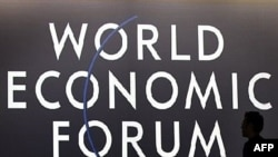 Switzerland -- The logo of the 2008 World Economic Forum (WEF) in Davos, 22Jan2008