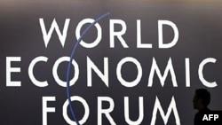 Switzerland -- The logo of the 2008 World Economic Forum (WEF) in Davos, 22Jan2008