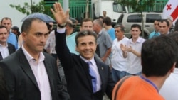 Bidzina Ivanishvili's Georgian Dream coalition is seen as the main challenger to the ruling United National Movement ahead of elections in October.