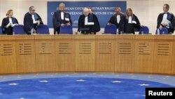 Страсбург суди ҳакамлари.