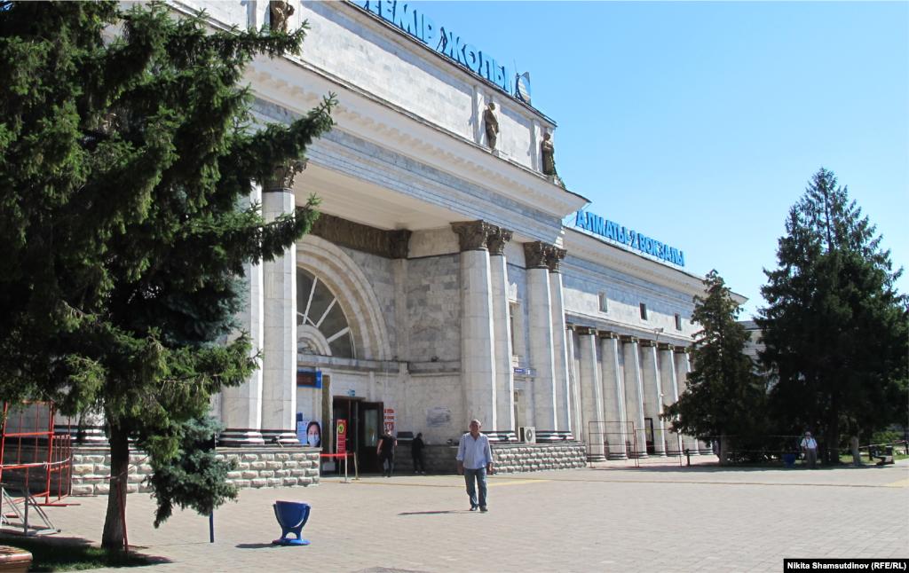 Kazakhstan - Railway station Almaty II. July 2020.
